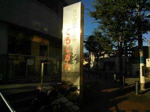 地産地消イベント @ 生活情報センターくらしかん1階 生活情報ひろば | 豊中市 | 大阪府 | 日本