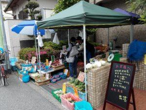 野菜の出張販売(河野商店) @ 豊中市役所第二庁舎南向かい | 豊中市 | 大阪府 | 日本