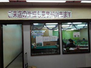 おかまちレールロード 運転研究会 @ 桜塚ショッピングセンター 2F | 豊中市 | 大阪府 | 日本